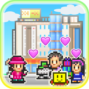 開店デパート日記 休閒 App LOGO-硬是要APP