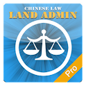 ChineseLaw Land Administration icon