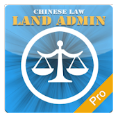 ChineseLaw Land Administration