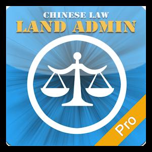 ChineseLaw Land Administration 書籍 App LOGO-硬是要APP