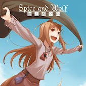 Spice and Wolf.