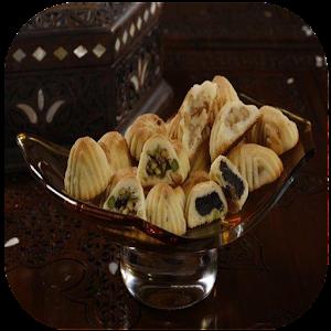 وصفات حلويات سورية