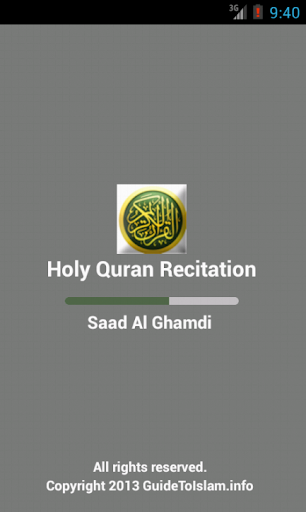 Holy Quran Recitation 4