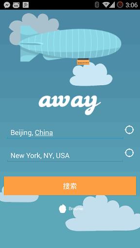 玩免費旅遊APP|下載离去 app不用錢|硬是要APP