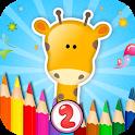 Kids Coloring Book - Season 2 icon