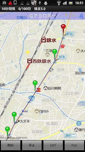 簡易GPSロガー