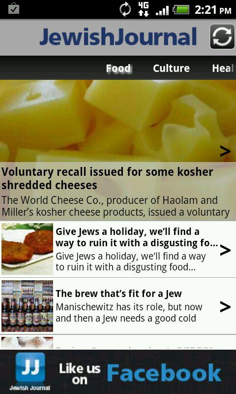 JewishJournal app for Android- screenshot