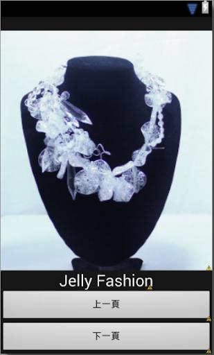 Jelly Fashion Design 杰莉時尚