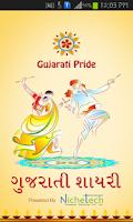Screenshot of Gujarati Shayri