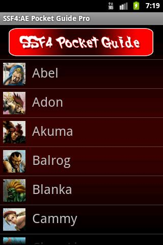 SSF4 AE Pocket Guide Pro - screenshot