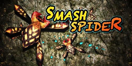 玩模擬App|粉碎異形蜘蛛免費|APP試玩