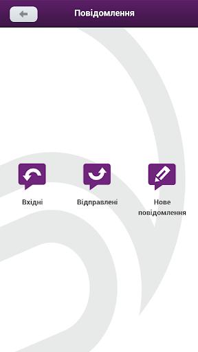 【免費財經App】DV Mobile-APP點子