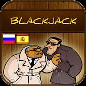 Crystals Ruso Black Jack RU-ES