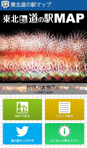 gMaps – Windows Apps on Microsoft Store