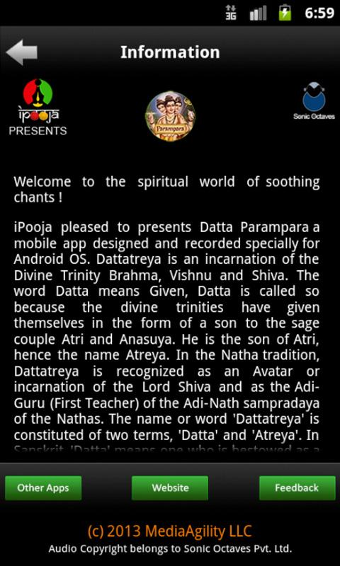 iChant-Datta Parampara - screenshot