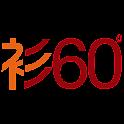 衫360 恐怖系列 icon