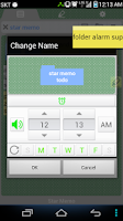 Screenshot of Star memo alarm - popcorn note