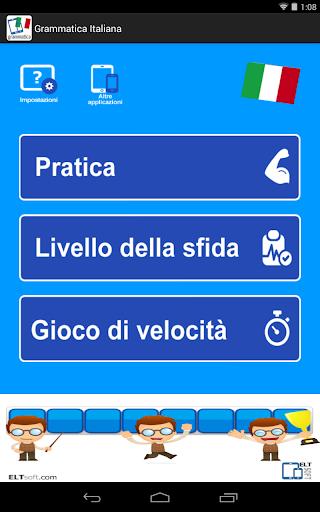 進階義大利文文法