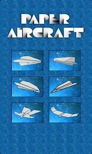 Paper Aircraft - screenshot thumbnail