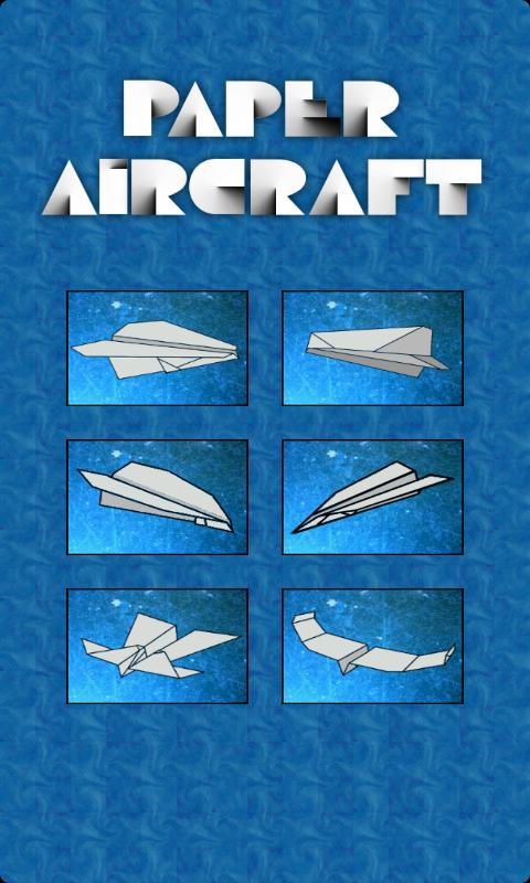 Paper Aircraft - screenshot