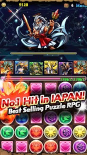 Puzzle & Dragons - screenshot thumbnail
