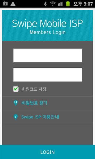 Swipe ISP S3