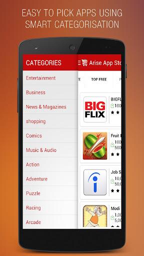 【免費娛樂App】Arise App Store-APP點子