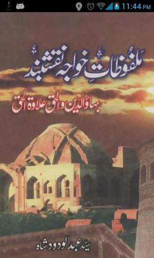 Malfoozaat Khwaja Naqshband RA