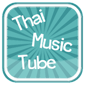 Thai Music Tube - Free Music