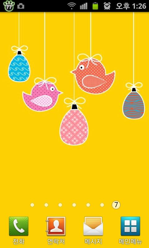[TOSS] Easter Live Wallpaper- screenshot