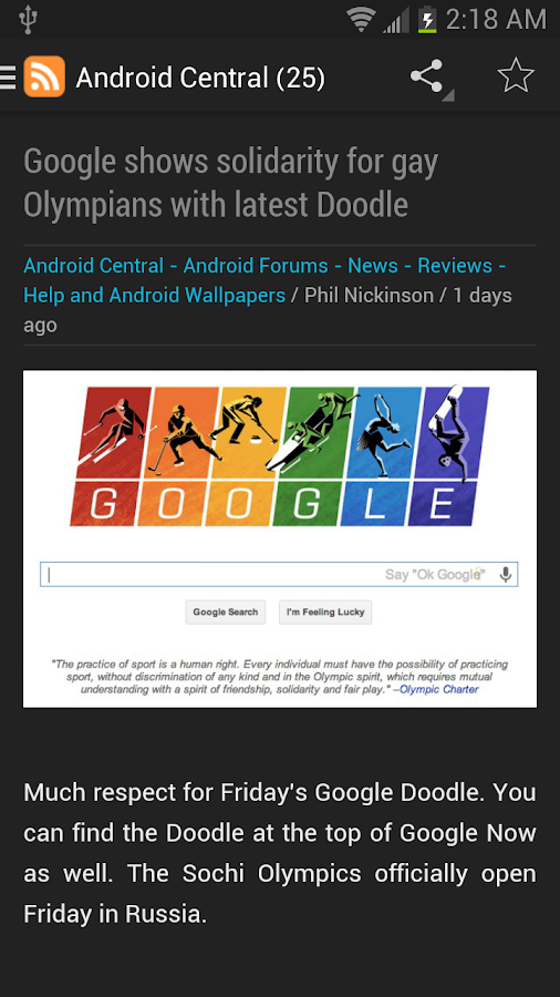 anNews Android News & Reviews - screenshot