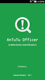 AnTuTu Officer Screenshot