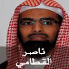 Holy Quran - Nasser Al-Qatami icon