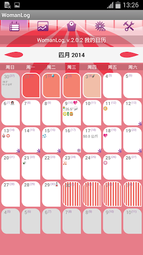 WomanLog日历