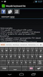 Mayabi Keyboard lite - screenshot thumbnail