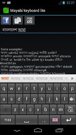 Mayabi Keyboard lite lite screenshot 422355