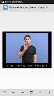 RIDBC Auslan Tutor- screenshot thumbnail