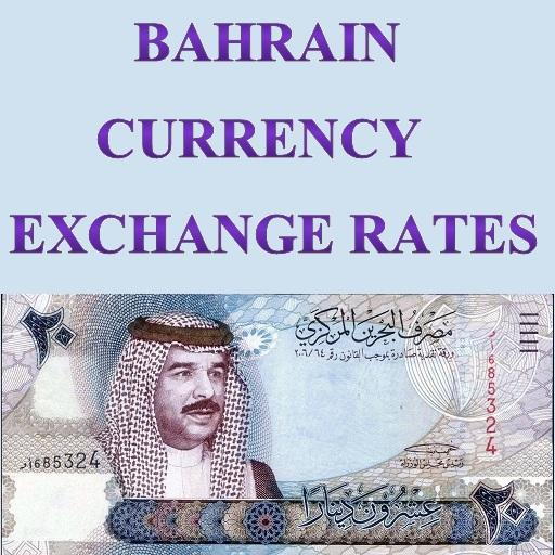 Bahrain Currency Exchange Rate V 1