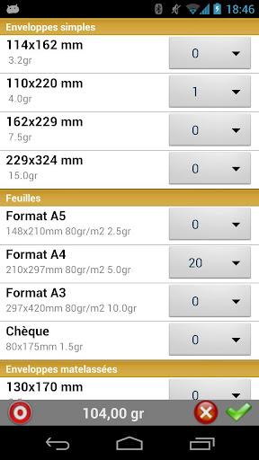 【免費工具App】Courrier+-APP點子