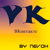 Vk - mobile version (New)