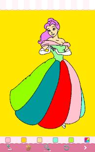 童畫小公主