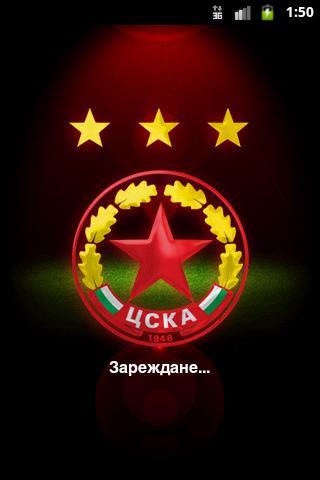 ПФК ЦСКА София (CSKA)- screenshot