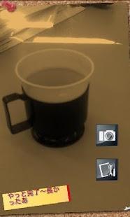 Preset camera- screenshot thumbnail