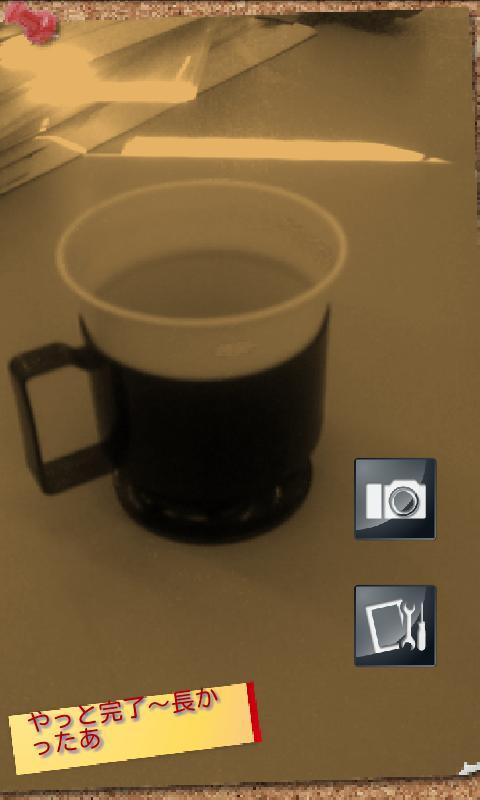 Preset camera- screenshot