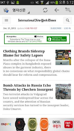 영자신문 EnglishNewspaper