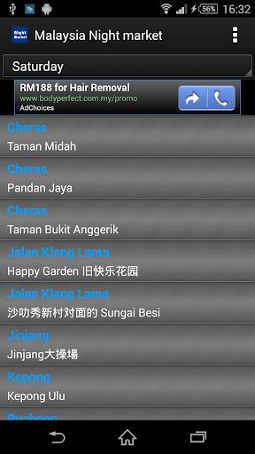 【免費生活App】Malaysia Night Market-APP點子