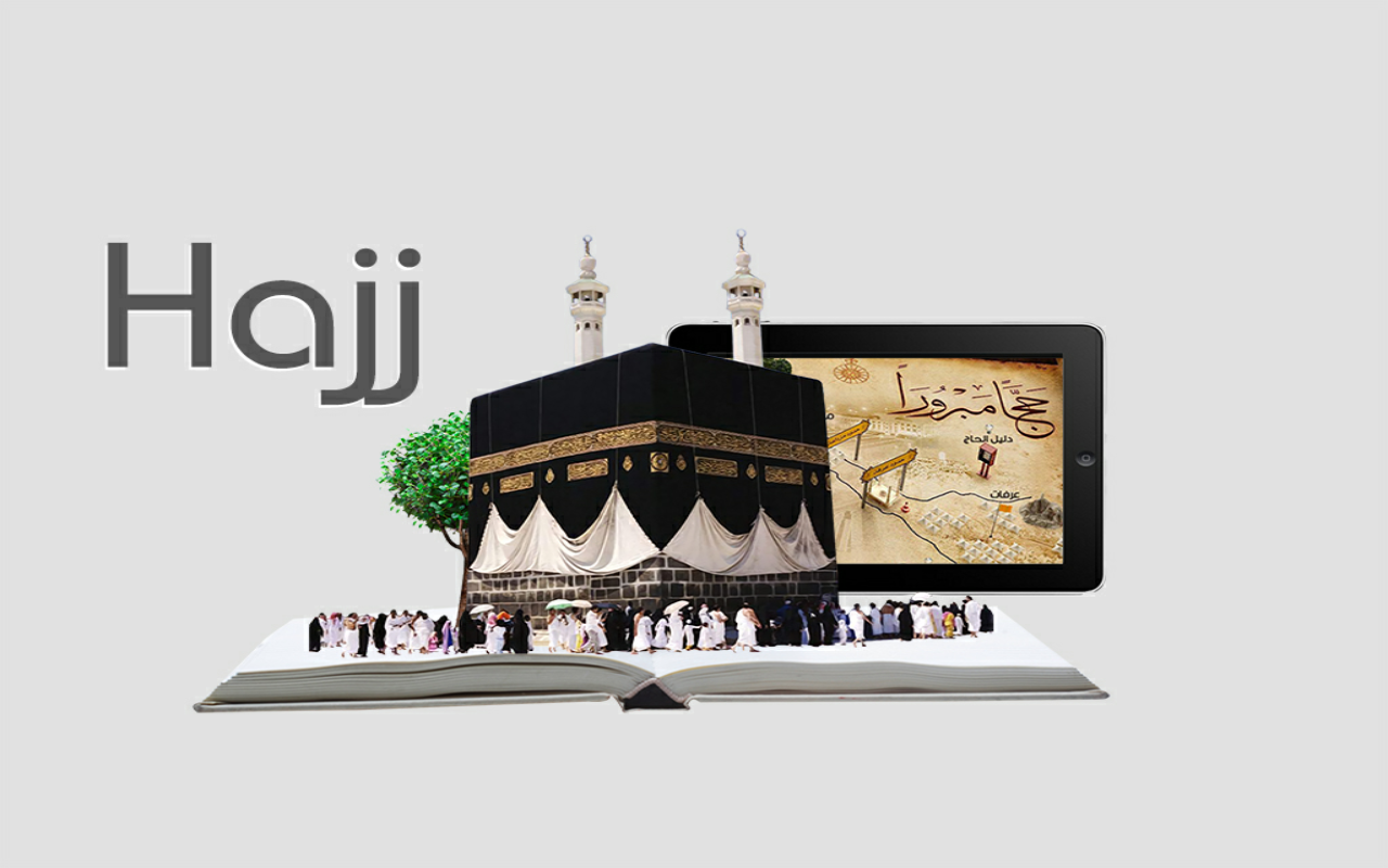 Hajj Mabror- screenshot