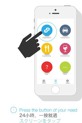 玩旅遊App|Tripper懒游免費|APP試玩