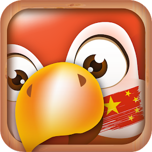 The 25+ Best Apps For Learning Mandarin Chinese (Updated ...