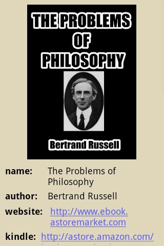 The Problems of Philosophy - screenshot